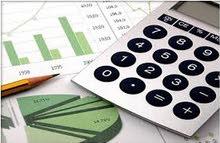 خبرة في الحسابات المالية