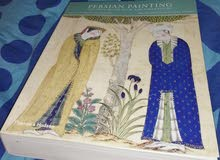 Persian Painting The Arts of the Book and Portraiture