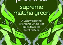 شاي الماتشا الأخضر للتحكم في الوزن وتعزيز عملية الحرق