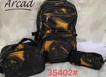 arcad school bags