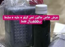 زيت الحشيش الافغاني الأصلي الحل الوحيد لجميع مشاكل الشعر والتساقط والقشرة