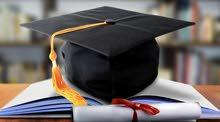 أعمال الأبحاث ومشاريع التخرج للطلبة