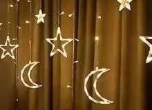 Moon Ramadan decoration