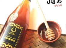 عسل اللُبان  Frankincense Honey