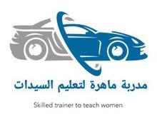 مدربة ماهرة لتعليم السيدات في جنوب جدة