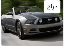 ابحث عمل المهنة سائق خاص الجنسية سوداني مقيم بالقصيم   .