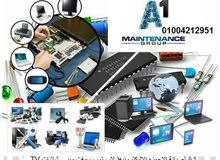 صيانة الأجهزة الإلكترونية