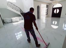 ماجستك كير لخدمات التنظيف والتعقيم