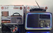 راديو من شركة DLC