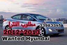 مطلول النترا Wanted Hyundai