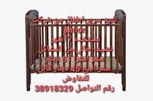 للبيع سرير اطفال من شركت junior من سنتر