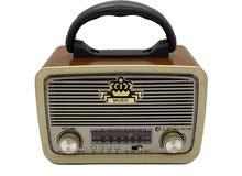 راديو الطيبين حجم صغير