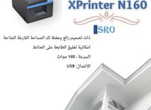 طابعة ريسيت Xprinter N160