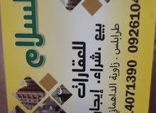 شقة بالاثاث للايجار في بن عاشور