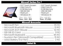 عروض مايكروسوفت ولينوفو المذهلة بمناسبة شهر رمضان Ramadan Amazing Offers on Microsoft&Lenovo Laptops