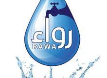 Water Supplier Sweet Water