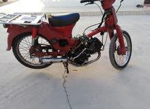 للبيع دراج