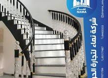 زجاج وألمنيوم وكريستال لحواجز الدرج والشرفات