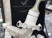 خنجر عماني صياغية جميلة ومتقنه