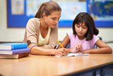 private tutor- مدرسة خصوصي