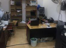 المحل الكمبيوتر للتقبيل