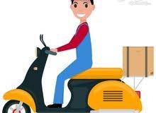 motorcycle dalivary
