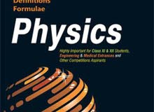دروس فيزياء ورياضيات للفتيات بالمرحلة الثانوية فى 6 أكتوبر