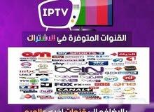 اشترك معنا IPTV عرض التخفيض