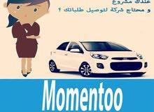 توصيل الطلبات الاستهلاكية لجميع انحاء الكويت بأسعار تنافسية  51478599