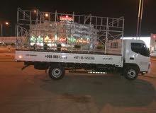 شاحنة 4 طن للبيع