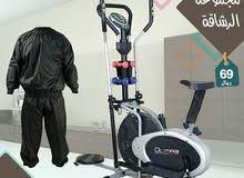 Orbittrack Bike + Sauna Suit
