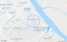 بيت للبيع في البراضعيه مقابيل حسينية ابو الجت