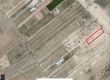 قطعة ارض للبيع او الاستبدال في ادواو
