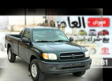 Toyota Tundra 2003 For sale - Green color