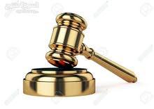 مستشار قانوني