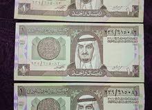 عمله سعودى قديمه