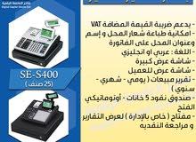 جهاز كاشير كاسيو الاصلى 25 صنف يدعم ضريبة القيمة المضافة و يدعم اللغة العربية