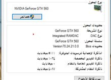 كرت GTX 560 Ti بيع او استبدال