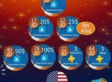بطاقات اون لاين ps4 xbox plus live nintendo amazon