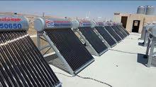 سخانات شمسية بعروض مميزه لكافة محافظات المملكة