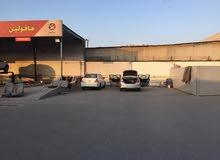 محطة غسيل سيارات للبيع