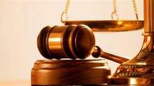 مطلوب محامي متدرب سعودي