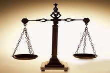 محامي خاص للمحاماة والاستشارات القانونية