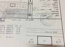 أرض سكني تجاري على الخط الاول من الشارع العام المتجه الى نزوى بسعر مغري،،