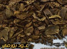افخم انواع العود ودهن العود لدى شركة المحيط للعود ودهن العود عود بورمي فاخر