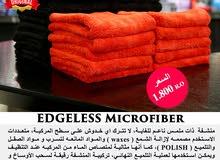 منشفة EDGELESS Microfiber