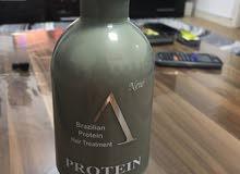 بروتين اصلي برازيلي
