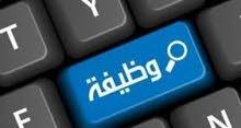 مطلوب مندوبين توصيل في الرياض - جدة