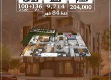For sale apartment in Riviera compound NEW CAIRO with free garden