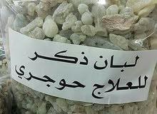 من سلطنة عمان بيع لبان الفاخر والبخور